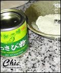 Wasabi - Ricetta Sushi - California Rolls da fare in casa